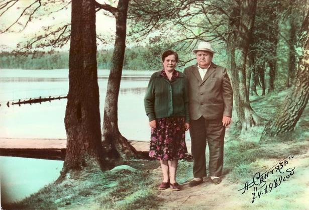 Сергей Климентьевич с женой Зинаидой