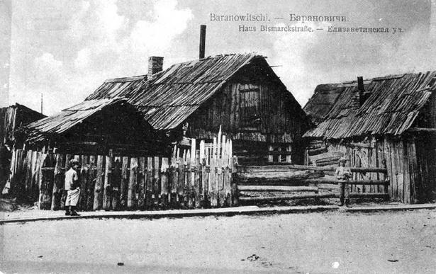 На паштоўцы пазначаны дзве назвы вуліцы: ранейшая Елізавецінская і новая - Бісмарка