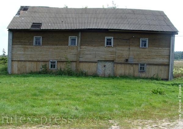 Стары млын