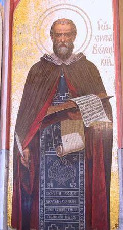 Мазаічная ікона «Найпадобнага Іосіфа Волацкага»