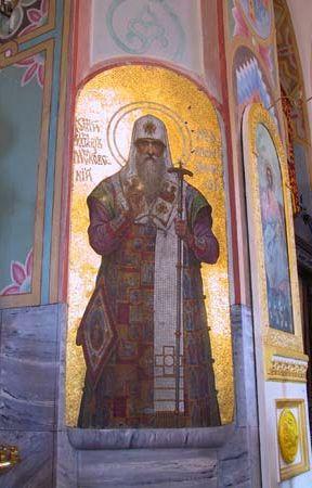 Мазаічная ікона «мітрапаліта Алексія»
