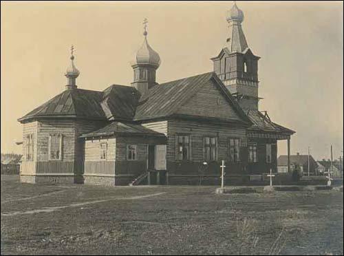 Баранавіцкая царква ў 1915 годзе