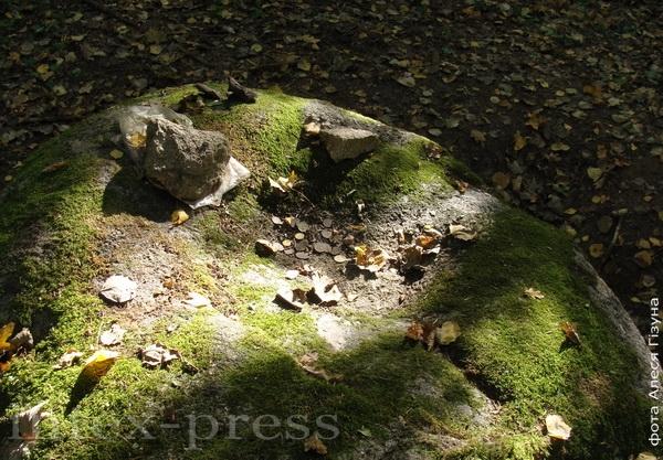 Фрагмент камяня-следавіка з ахвяраваннямі