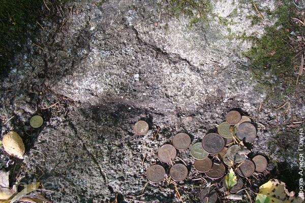 След на камяні-следавіку каля в. Падгорная