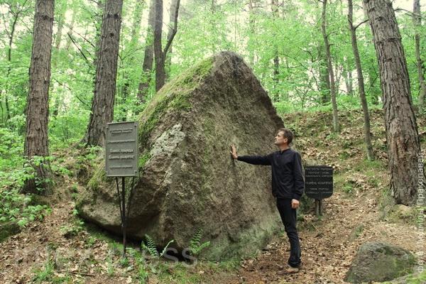 Камень філарэтаў