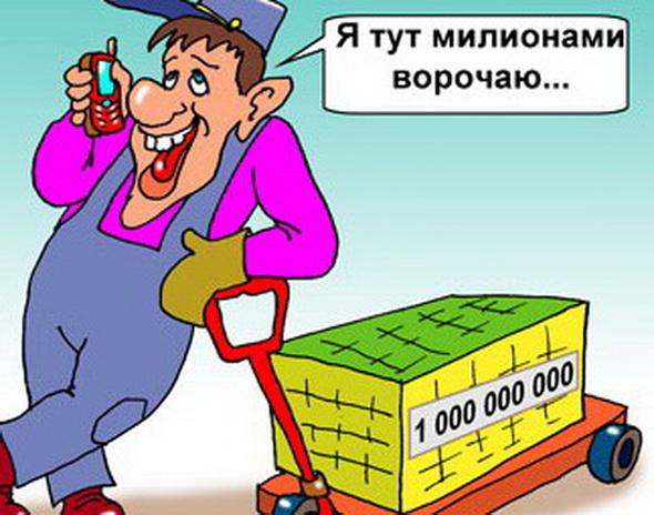 Поздравления для грузчиков