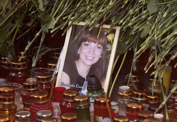 Жизнь 27-летней Ольги Соловьевой из нашего города трагически оборвалась в момент взрыва в Минском метро 11 апреля