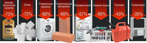 На какие товары в Барановичах снизился спрос (ноябрь 2011 г. к маю 2011 г.)