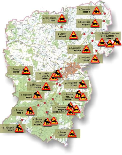 Населенные пункты Барановичского района, вблизи которых происходили аварии с дикими животными в 2011 году