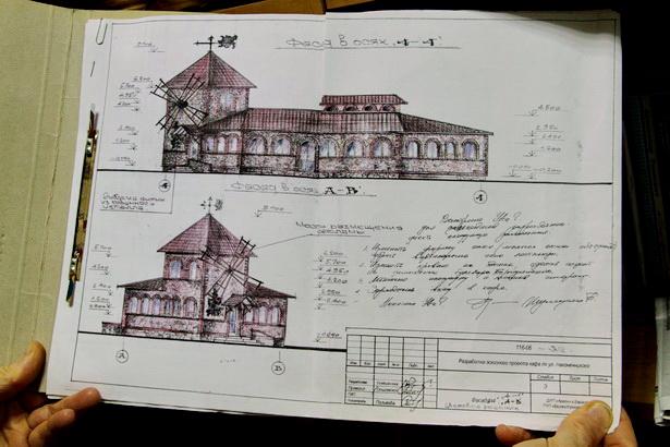 Проект кафе в виде мельницы так и остался на бумаге