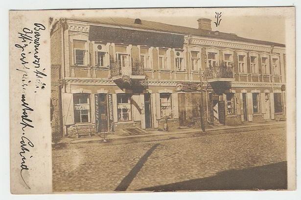 Благодаря старинным открыткам можно увидеть, как выглядели барановичские улицы в разное время