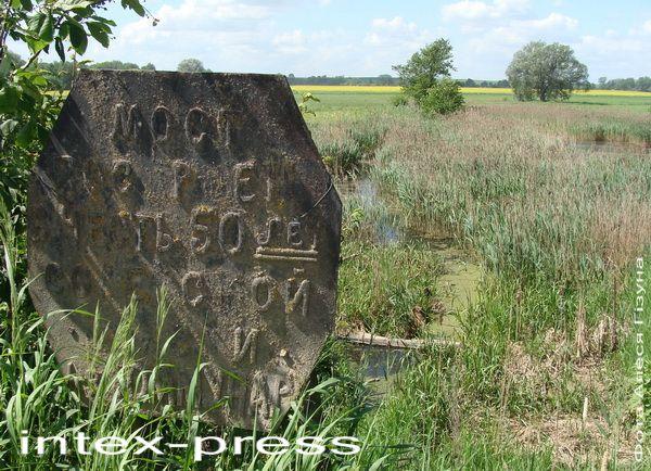 Памятны знак савецкай эпохі каля Асташына