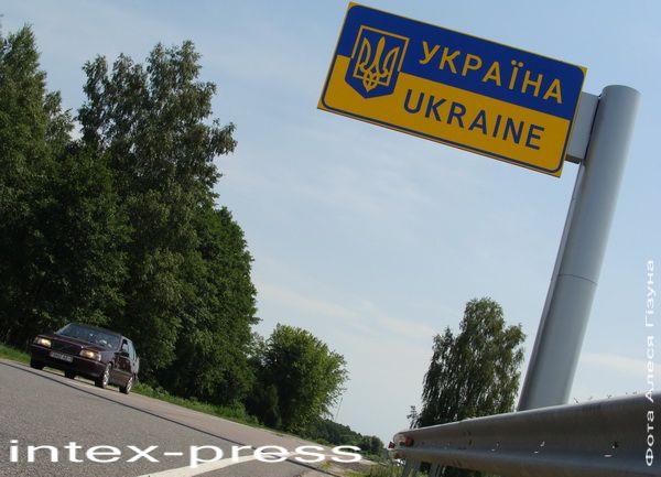 За адзін крок да Украіны...