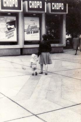 Афиши кинотеатра «Октябрь», 1985 год