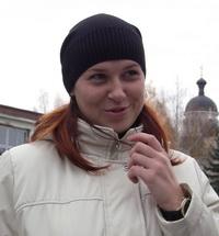 Ирина, домохозяйка
