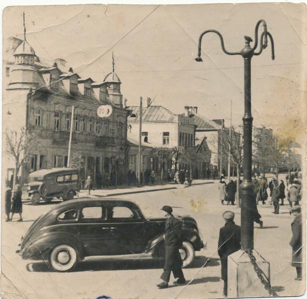 Барановичи, ул. Советская, 1940-1941 годы