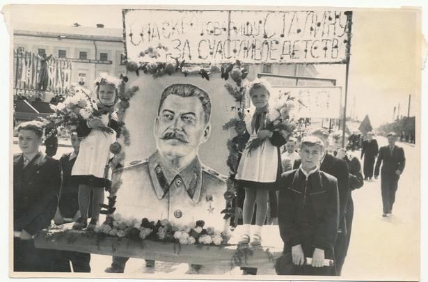 Первомайская демонстрация трудящихся города, 1953 год