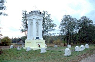 Капліца на месцы Мілавідскай бітвы.  Фота з сайта www.globus.NNNN