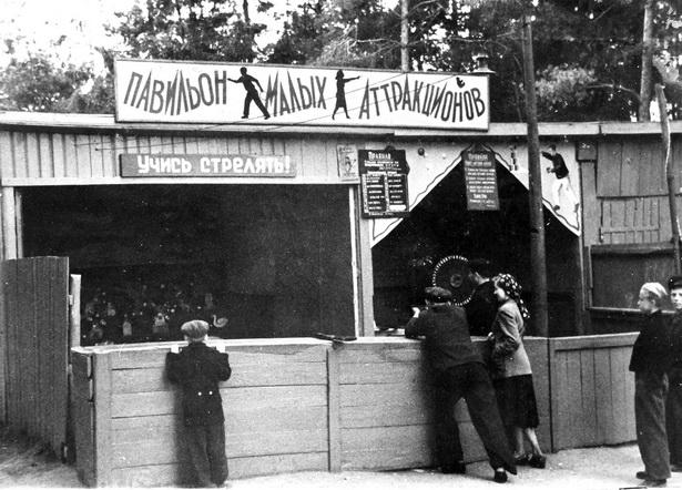 Стрельба в тирах – одно из немногих развлечений для барановичских мальчишек в послевоенные годы