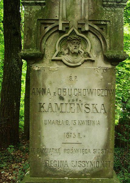 Помнік на могілках у Варончы. Фота -- Алесь Гізун