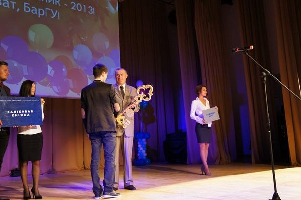 Ректор БарГУ Василий Кочурко вручил первокурсникам символический ключ. Фото автора