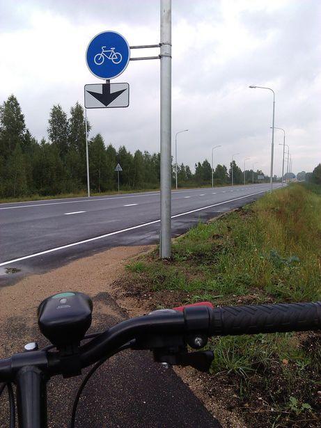 Велодорожка в Барановичах. Фото Константина Литвина