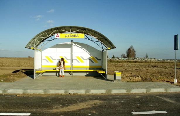 Такое остановочные пункты появились на объездной, соединяющую Олимпийку с дорогой Барановичи-Ляховичи