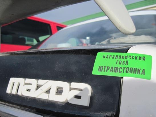 22 летний водитель попался нетрезвым в пятый раз