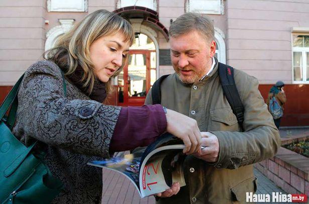 лія Дарашкевіч была адной з укладальніц альбома, за які Логвінаў страціў ліцэнзію.