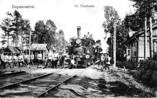 Одна из станций полигонной ветки железнодорожной бригады. Около 1910 г.