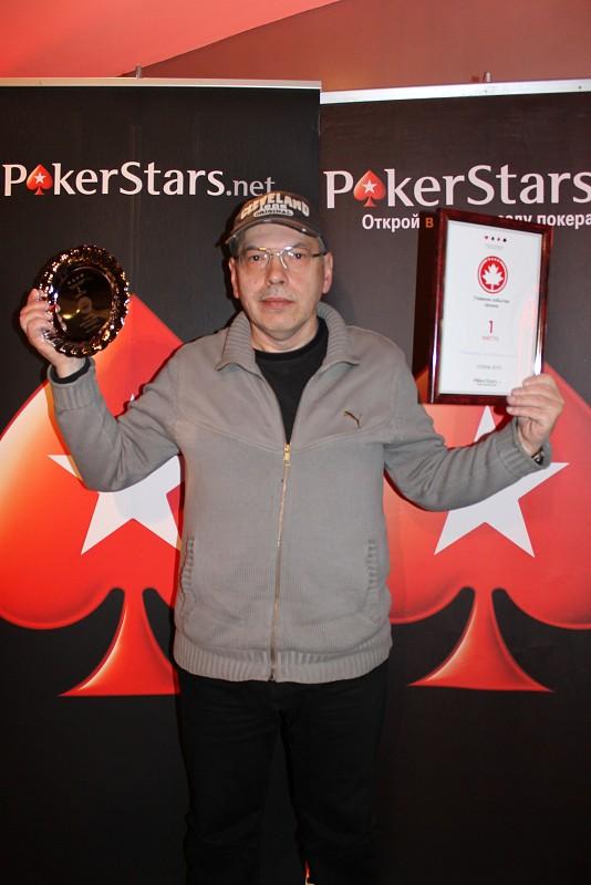 Константин Москаленко. Фото с сайта pokerfederation.by
