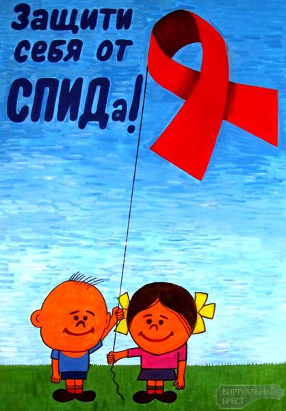 Плакат учащейся Новомышского государственного профессионального лицея сельскохозяйственного производства Виктории Цыкман