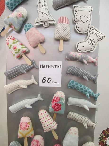 Текстильные магниты. Фото Татьяна Некрашевич.