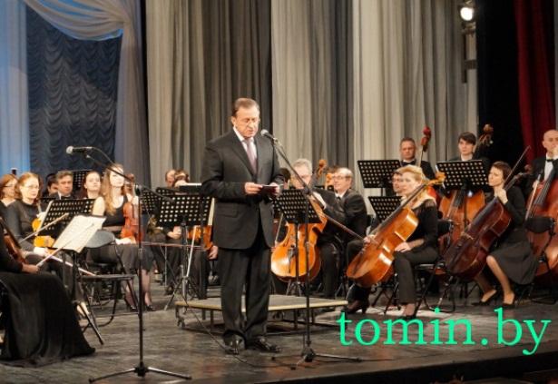 Выступление Константина Сумара на фестивале. Фото с сайта  TOMIN.BY