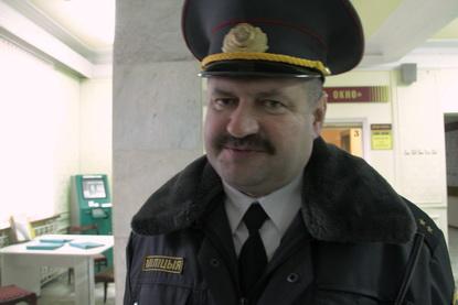 Милиционер Александр