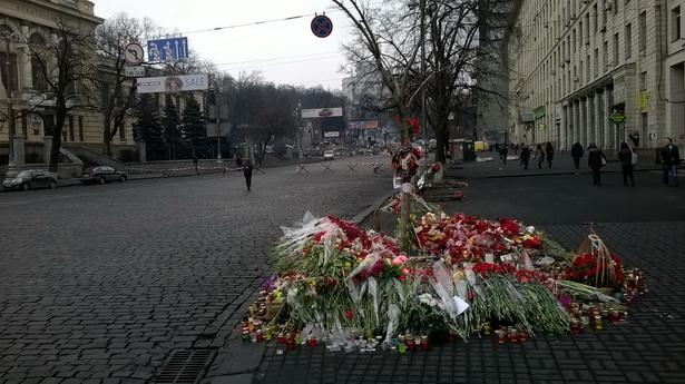 Кіеў, вул. Грушэўскага