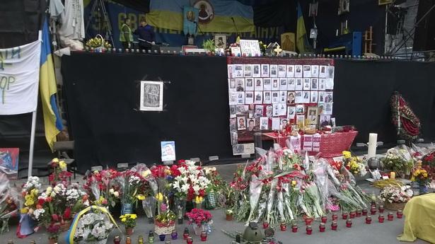 Каля сцэны на Майдане