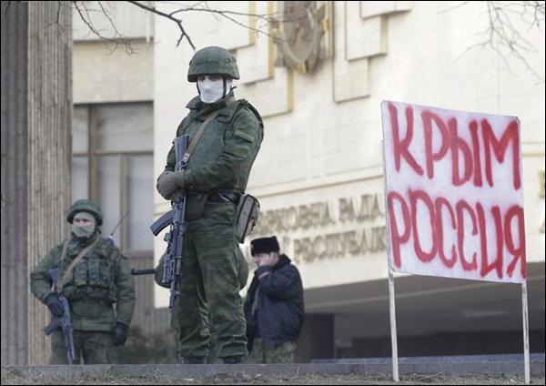 Россия пытается с опорой на силу хозяйничать в Крыму