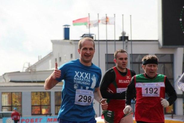 Фото клуба любителей бега «Run4Fun».