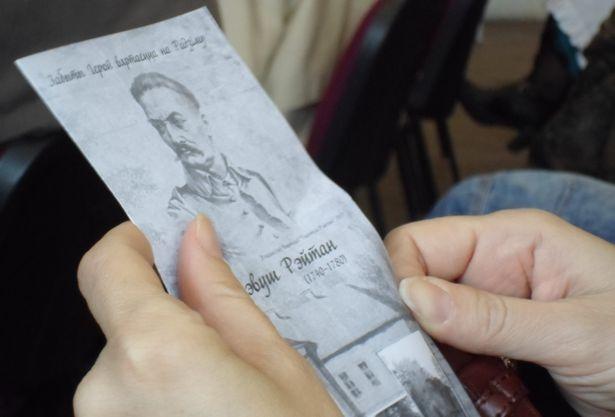 Убеждать присутствующих в том, что Тадеуш Рейтан — национальный герой, не пришлось