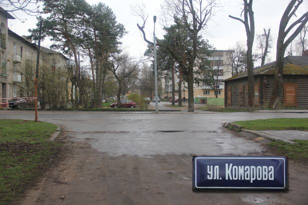 вул. Камарова