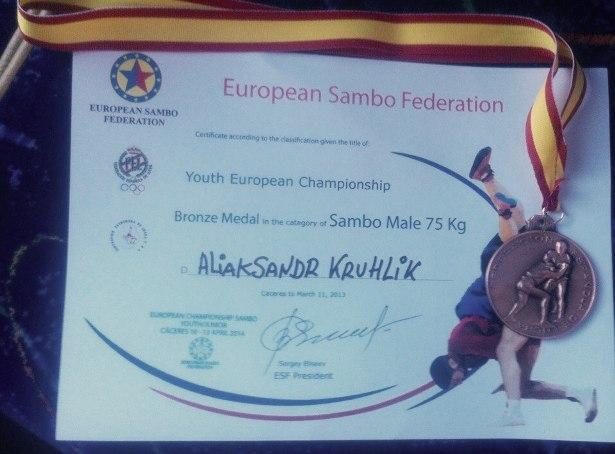 Бронзовая медаль чемпионата Европы по самбо Александра Круглика. Фото из личного архива спортсмена.