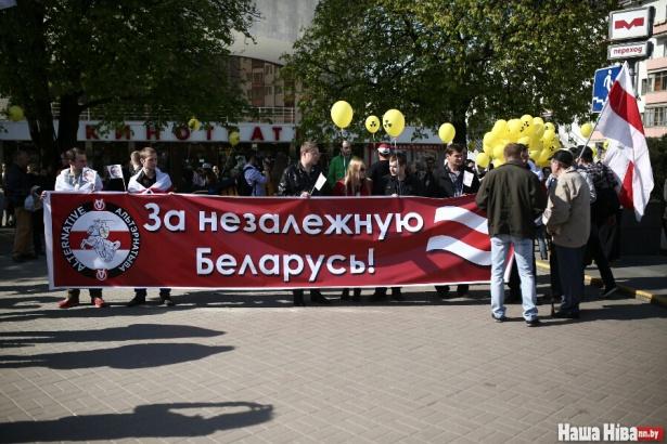 Чарнобыльскi шлях у Мiнску, 26 красавiка 2014 года, фота - Наша Нiва