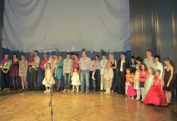 конкурс среди многодетных семей в Барановичах. фото Натальи Семенович