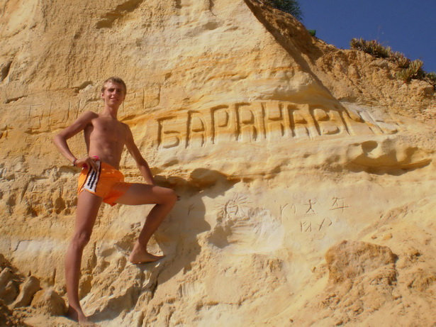 На пляже Маталасканяс, который расположен в 80 км от Севильи на берегу Атлантического океана, молодежь часто пишет имена любимых. Анатолий же решил написать имя любимого города на родном языке.