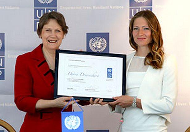Администратор Программы развития ООН (ПРООН) Хелен Кларк номинировала Дарью Домрачеву послом доброй воли ПРООН. фото с сайта БЕЛТА