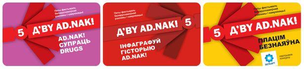AD.NAK!