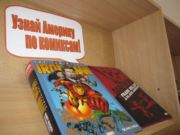 В Барановичах открылась выставка комиксов. Фото: Ольга ШИРОКОСТУП