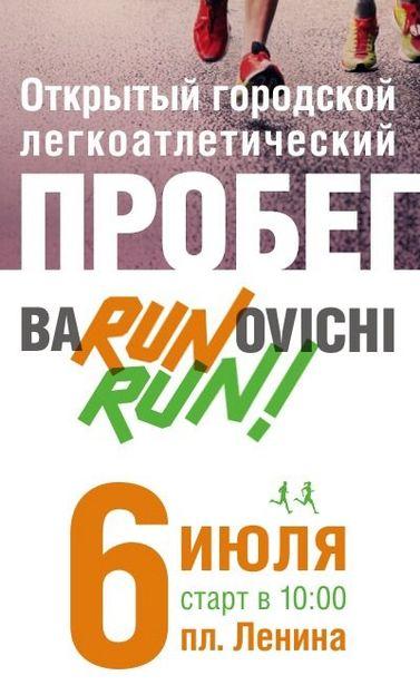 Фото со странички ВКонтакте.