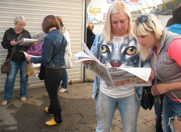 2 июля, предприниматели читают газету